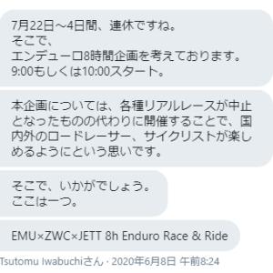 """Zwift JETT×EMU×ZWC企画 Japan Club Team Enduro """"Last Man Standing"""" 8Hエンデューロ レポート 事前準備編"""