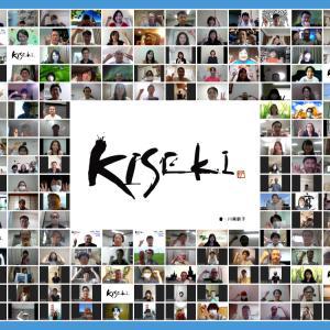 YouTube  KISEKI trial VTRその1&就労アンケート論文になりました。感謝