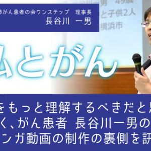 大阪オンコロジーセミナー 肺がん 林秀敏先生(近畿大学)は金曜日!
