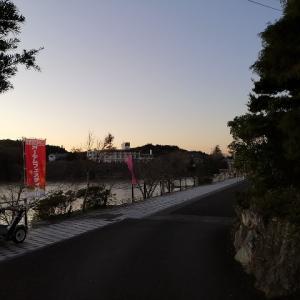 亀山ダム釣行記 11/29 釣果1本37㎝、リチウム電池-通算釣行11回目