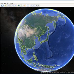 ローランス魚探のショアライン作成(ReefMaster 2.0とGoogle Earth Pro)