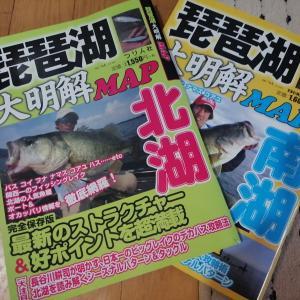明日から琵琶湖 遠征準備中(^_^)v
