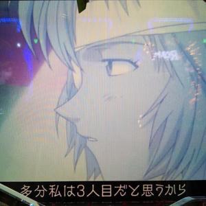 11/13 鬼に金棒 美女に正論