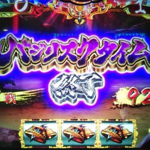 11/27 朝駆けDreamin'
