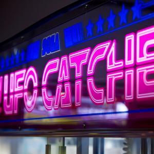 【景品】UFOキャッチャーのやりすぎでゲームセンターが嫌になった話w