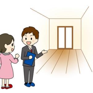 元賃貸営業マンが教えるお部屋探しの前に知っておくべき4つのポイント