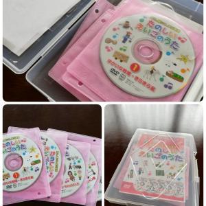 【誰でも簡単】DVDケース壊れたのでダイソーで買った商品でDVDケース作った!