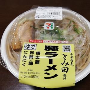 【レビュー】とみ田監修の豚ラーメン食べてみた!【セブンイレブンイレブン】