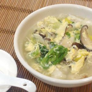 【レシピ】菜の花と椎茸のワンタンスープ