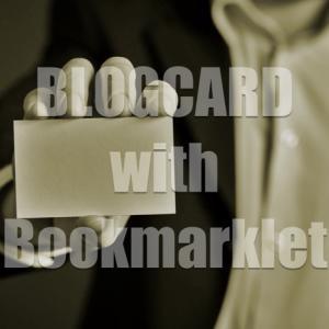 自作ブログカードの作成をブックマークレット化【コピペOK】