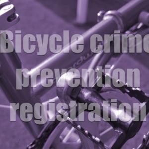 ヤフオクや個人売買時の防犯登録はどうしたらいいの?自転車を店舗以外で入手したときの登録方法