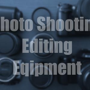 写真の撮影・編集に使用している撮影用機材まとめ