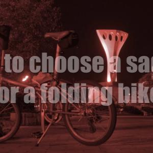 ミニベロ小径車や折りたたみ自転車向けサドルの種類と選び方