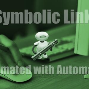 シンボリックリンクをクリックひとつで作成するAutoMaterサービスの設定方法