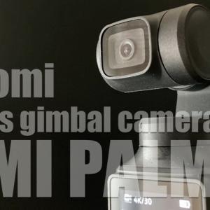 Xiaomi社製3軸ジンバルカメラ「FIMI PALM」をレビュー!コンパクトなジンバル一体型カメラの実力は?【PR】