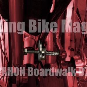 ミニベロ小径自転車DAHON Boardwalk d7に折りたたみ時のロック用マグネットを装着!