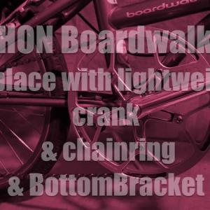 DAHON Boardwalk D7巡航速度を上げたい!軽量大径チェーンリング&クランクに交換
