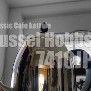 注ぎ口が細く使い心地抜群のカフェケトル Russell Hobbs 7410JP