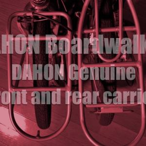 DAHON Boardwalk D7にキャリアを装着!DAHON専用キャリアTraverer Rack 20″フロント用&Arclite RacK 20″リア用