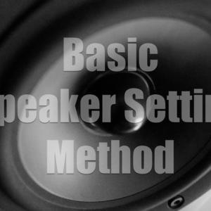 オーディオスピーカーの基本セッティング!スピーカーの性能を引き出す設置方法