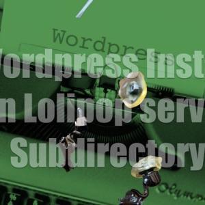 ロリポップサーバのサブディレクトリにWordPressを簡単インストールする方法