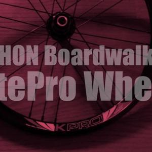 DAHON Boardwalk D7の軽量化と多段化にミニベロ小径車用20インチホイールLitePro K-PROを購入!
