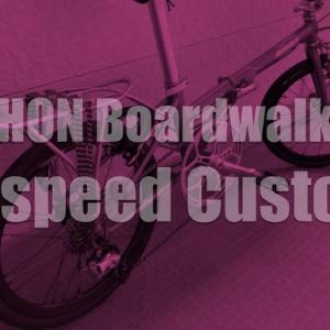 ミニベロ小径車DAHON Boardwalk D7を11速化!古いDAHONを快速仕様に