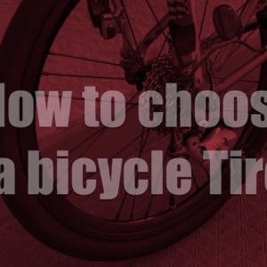 ミニベロ小径折りたたみ自転車に最適なタイヤの選び方!使用目的別に紹介