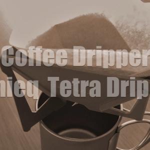 コーヒーライドに最適!携帯用コーヒードリッパーMUNIEQ Tetra Drip 01P