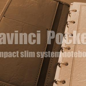ワイシャツのポケットにも収まるコンパクトスリムなシステム手帳「レイメイ藤井 Davinci Pocket」