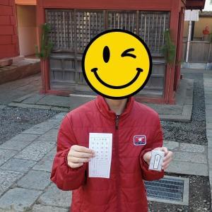 西新井大師で合格祈願