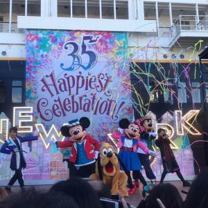 ハローニューヨーク!、Mickey and the Magical Map終了発表