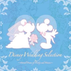 結婚式で使いたいディズニーソング・BGM!  #d_advent