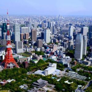 騙されるな!東京のプロパンガスの相場料金と最安優良会社へ変更する最も簡単で安心な方法