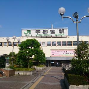 騙されるな!栃木のプロパンガスの相場料金と最安優良会社へ変更する最も簡単で安心な方法