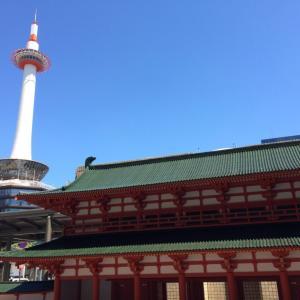 騙されるな!京都のプロパンガスの相場料金と最安優良会社へ変更する最も簡単で安心な方法