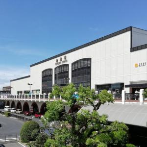 騙されるな!岡山のプロパンガスの相場料金と最安優良会社へ変更する最も簡単で安心な方法
