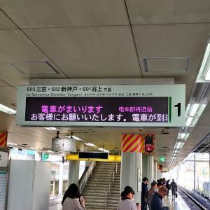 電車の電光掲示板、実は