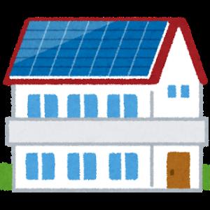 太陽光発電のパネルの相続手続きが終了する