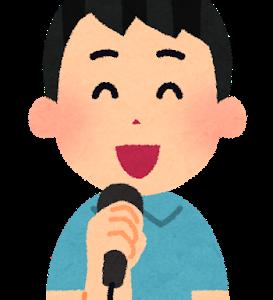 音声入力を使ってブログを書いてみた感想