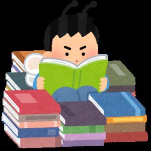 早期リタイアする時に読んでいた本(3)