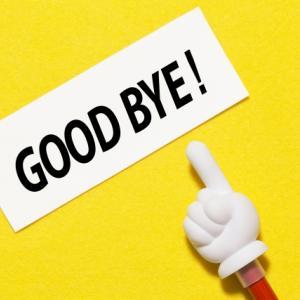 さようなら…そしてありがとう ドコモ株