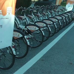 ハローサイクリングの利用
