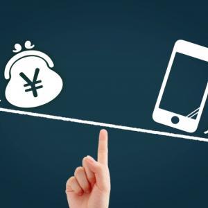 携帯各社の新料金プランが出揃ったけれど…やっぱりあまり関係なさそう