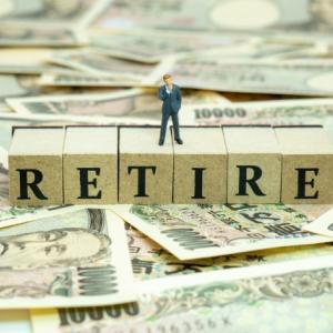 「早期退職後の人生を成功させる5カ条」を読んで