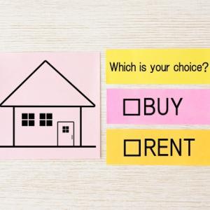 賃貸・持ち家のリスクの考え方