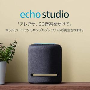 Amazon Echo Studioレビュー