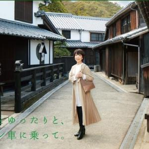 JR西日本の「西なびグリーンパス」について、西日本に行って聞いてみた。