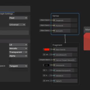 【Unity】2020.2 ShaderGraph変更点まとめ