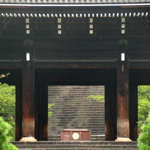 【旅行記】残暑の厳しい京都へ① 2019年9月1日(日)・2日(月)